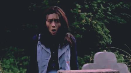 鬼眼:女主随便收陌生人礼物,脸色越来越差,直到看见了对方墓碑