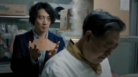 美味侦探:没有完美的罪,只要罪就一定有证据,精彩片段