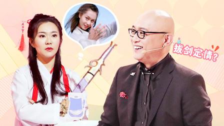 非诚勿扰20200321期:郑晓为爱爆灯王柳大胆表白,这两人是要宣战的节奏啊!