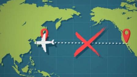 中国飞美国的航班,为什么不从太平洋飞过?看完总算知道了