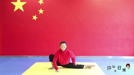 中国古典舞基本功训练,超简单,快来看看吧