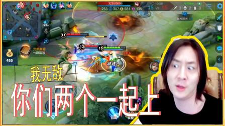 张大仙自创周瑜明暗火玩法!大仙:我无敌了!