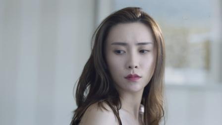 速看《危险的她》第1集:乔薇同学会遇初恋 陆子聪家暴揍老婆