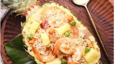 在家做出饭店味道~菠萝鲜虾炒饭的做法