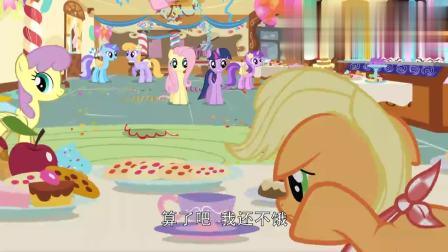 小马宝莉:碧琪竟然吃了公主殿下的小蛋糕,被人瞬间拉走!
