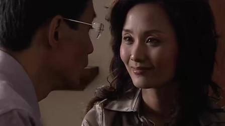铁骨芳心:儿子丢了,赵国群找萧琳帮忙,萧琳俨然成了最信赖的人