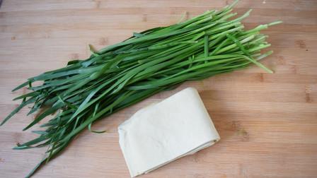1把韭菜,3张豆腐皮,农村婆婆教你超好吃做法,鲜美又筋道,真香