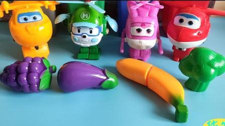 超级飞侠帮小朋友认识水果蔬菜 儿童早教认知葡萄茄子香蕉西蓝花