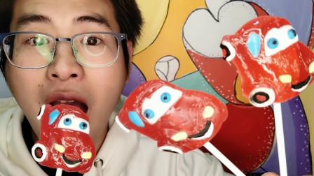 """眼镜哥吃趣味""""超级飞侠乐迪棒棒糖"""",香甜红色面包车,草莓味浓"""