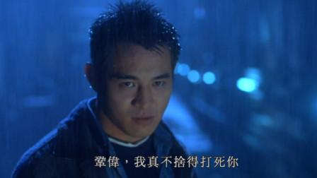 老大不想杀死李连杰,于是给他路选,没想到他直接动手