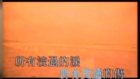 《大海》- 张雨生经典老歌很好听