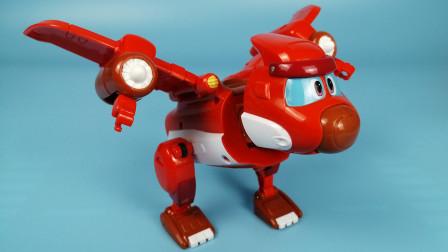 风神翼龙变成大飞机!帮帮龙出动恐龙探险队玩具