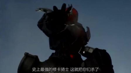 假面骑士:修卡想要drive,却遭到了假面骑士1号和2号的抑制