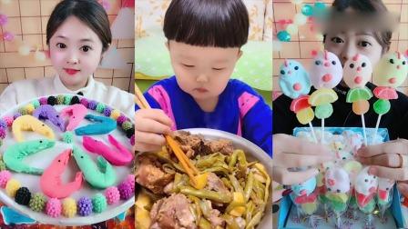 小姐姐吃播:糖果大虾、小鸡糖,喜欢她咀嚼的声音