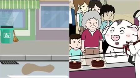 猪屁登:乖宝宝买东西的时候会排队,奶奶熊孩子却这样做!