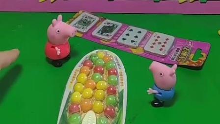 乔治有好多糖果,他不给佩奇吃糖果,佩奇有吃的也不给他