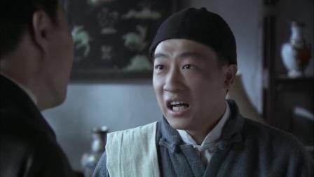 说书人:小伙偷偷放泻药害大叔,怎料竟被一眼看穿,下秒好看了!