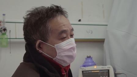 冬去春归·2020疫情里的中国 一家三口皆感染,医院直接派车上门接人,男子感动落泪