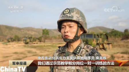 """""""金龙-2020""""中柬联合训练,两军协同完成多型武器实弹射击"""