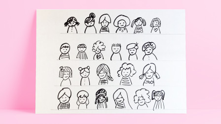 表情2窦老师教画画