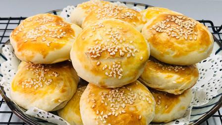 千层酥饼的简单做法,只要学会这一步,层层酥脆,咬一口酥香掉渣