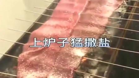 盐不要钱的烧烤,只有广东人才认识,后面一个最奢侈