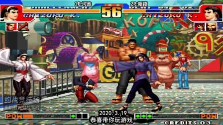 拳皇97 新颖神乐穿三河池 这神乐确实也是顶级之一