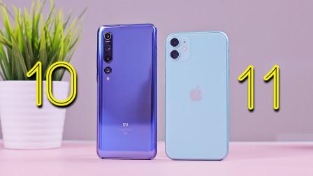 小米10迎战iPhone 11:骁龙865在A13面前,差距还是这么大