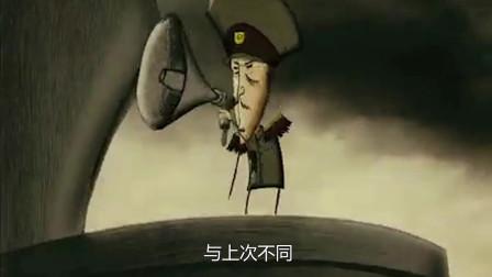动画短片《末日黄昏》小哥变成了上帝,推演着地球的兴衰变化,好玩