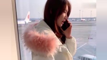 老婆问老公在哪,马上飞机就要起飞了,但是老公确实在鸡场啊