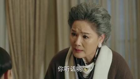 豪门婆婆把儿媳当钟点工使唤,如今离婚,婆婆做起家务才知儿媳好