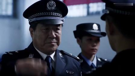 秦驰升职成副支队长,局长都要亲自给秦池授衔,场面太霸气了