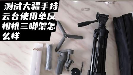 短视频拍摄的两个必备实用工具