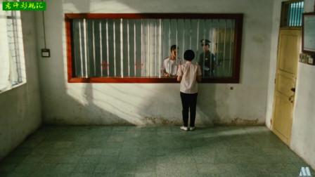 西行囚车1:罪头目为搭救入狱同伙,设计打入内部!真狡猾