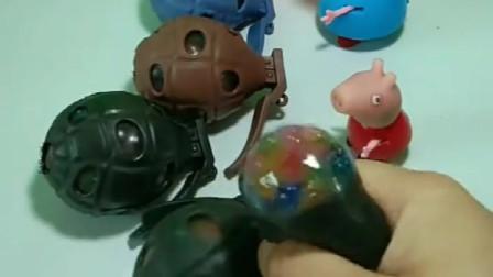 给小猪一家发发泄球,乔治以为是手榴弹吓跑了,佩奇要把它送给小朋友!