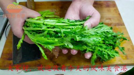 清炒茼蒿的做法,一顿2斤不够吃,开胃又下饭,天天吃都不腻