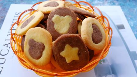 想吃曲奇饼干不用买,洁子教你做,香酥可口无添加,比买的还好吃