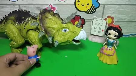 白雪能照顾好恐龙宝宝吗