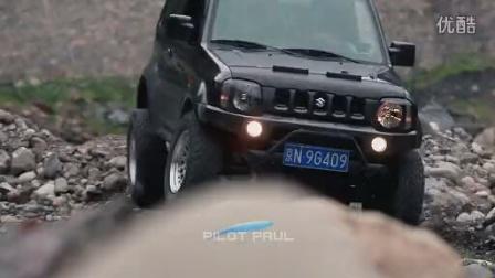 吉姆尼越野车航拍广告宣传片DJI PHANTOM2 VISION
