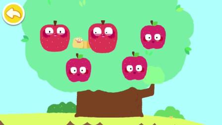 苹果树上好多的苹果呀 一共有多少个呢?宝宝巴士游戏