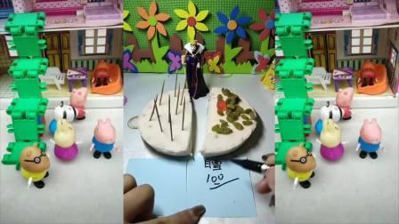 儿童玩具:白雪做的蛋糕,贝儿做的蛋糕