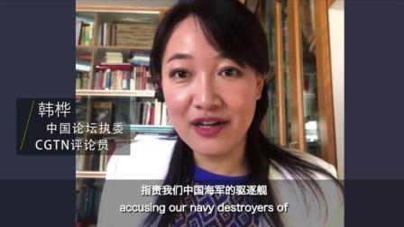 专家对桦:南海暗流涌动,中国要有扎实的准备