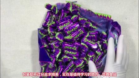 俄罗斯其貌不扬的紫皮糖,为何能在中国爆火?得知真相扎心了