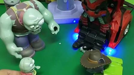 小鬼有僵尸爸爸,灰灰有机器人小车,快给机器人小车送小红心打败僵尸吧