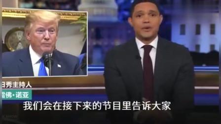 老外看中国:听听外国人是怎么解释5G的,这解释很牛很直接!
