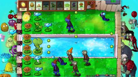 爆笑小游戏 小明解说 第一季 史上最有眼力见的植物是?