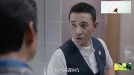 安家:谢亭丰出题难为房似锦,徐文昌:你是属貔貅的吧?