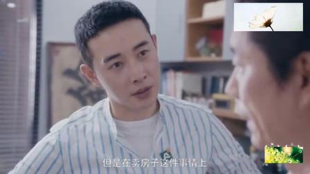 安家:谢亭丰说房似锦坏话,徐文昌现场教做人,对话真解气