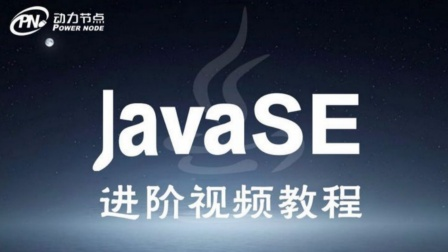 JavaSE进阶-value的省略.avi