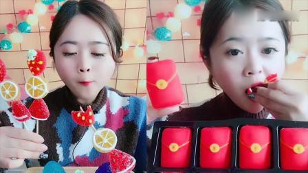小可爱吃播:彩色水果软糖,有多少人吃过